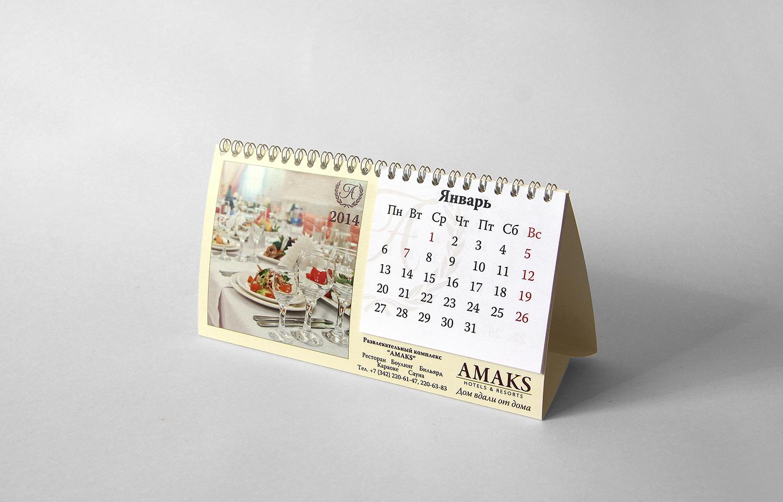 Настольный календарь листочки-половинки