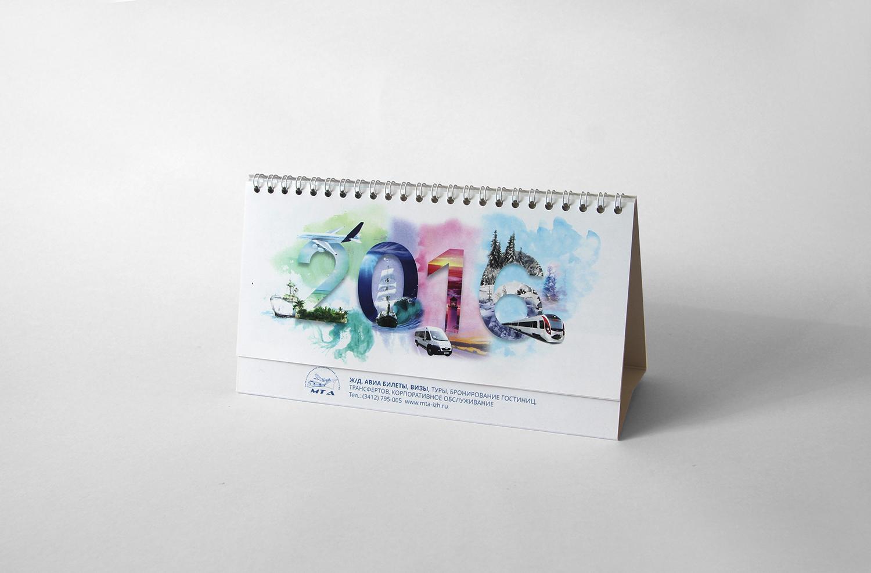 Настольный календарь горизонтальный