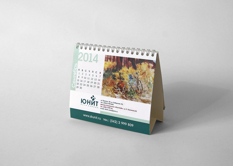 настольный календарь Стандарт