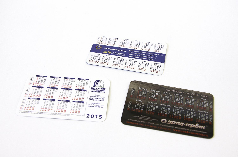 Календари карманные сетка