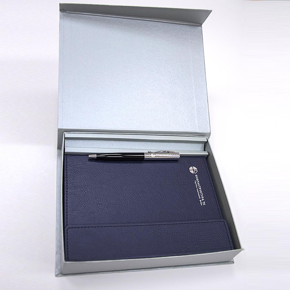 Подарочный набор ручка и ежедневник